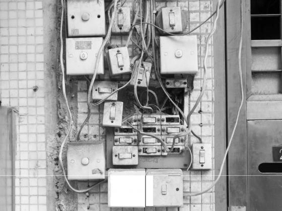 photo avec plusieurs interrupteurs
